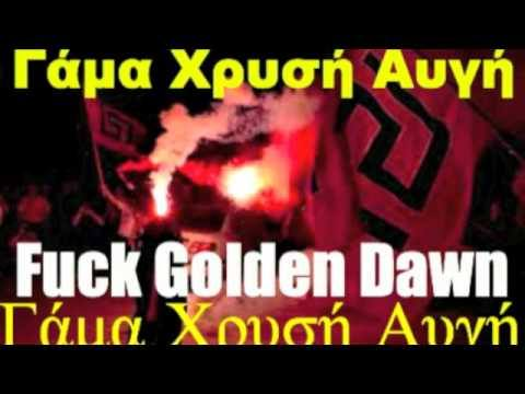 Fuck Golden Dawn