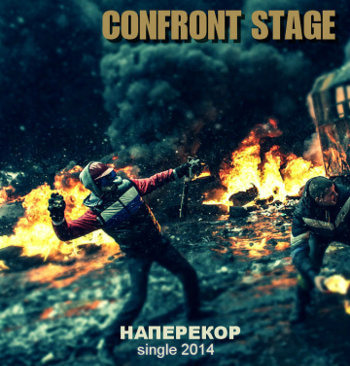 Confront Stage - Contrary